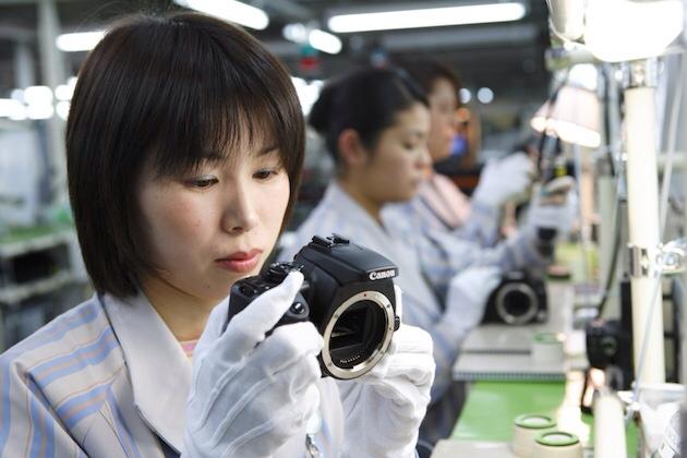 canon factory
